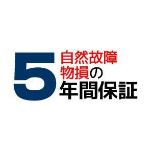 販売価格300,001円〜350,000円の商品に対する自然故障と物損の延長保証|akibaoo