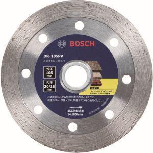 ボッシュ DR105PV ボッシュ ダイヤモンドホイール バリューシリーズ リムタイプの商品画像|ナビ