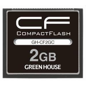 【メール便選択可】グリーンハウス GH-CF2GC CF 2GB 70倍速 10MB/s コンパクトフラッシュ メモリ akibaoo