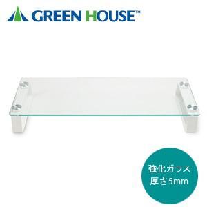 強化ガラスディスプレイ台 耐荷重20kg GH-DKBC-CL|akibaoo