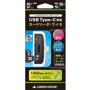 USB Type-C 対応カードリーダー GH-CRTCA-BK|akibaoo