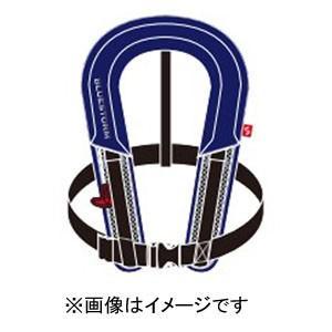 高階救命器具 Takashina ブルーストーム 小型船舶用救命胴衣 (国土交通省承認) TYPE-A ブルー BSJ-8320RS|akibaoo