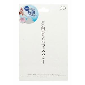 ホワイトエッセンスマスク30P JM-9687|akibaoo