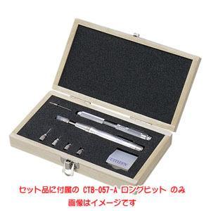 【メール便選択可】シチズン C01047A CTB-057-A ロングビット|akibaoo