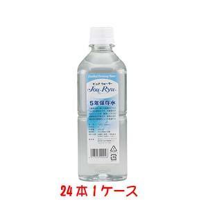 5年保存水 ピュアウォーターJouRyu 500mL 24本入 akibaoo