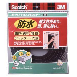 スコッチ すき間ふさぎ 防水テープ EN-78 厚9mm×幅15mm×長2m EN-78|akibaoo