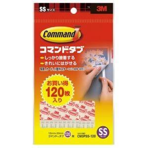 コマンドタブ SS お買い得パック CM3PSS-120