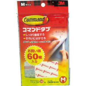 コマンドタブ M お買い得パック CM3PM-60