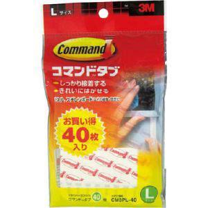コマンドタブ L お買い得パック CM3PL-40