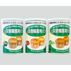 災害備蓄用パン 黒豆風味 1ケース(24缶入) 8-6695-02 akibaoo