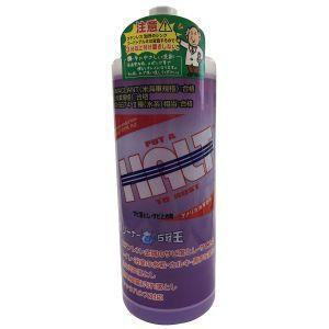 酸性クリーナー『ハルト』 1L 3323880100 akibaoo
