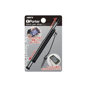 スマートフォン用タッチペン AST-TP1B akibaoo