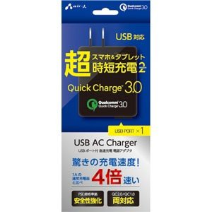 TYPE-C対応クイックチャージ3.0仕様ACUSB充電器 ブラック AKJ-QA1 BK akibaoo