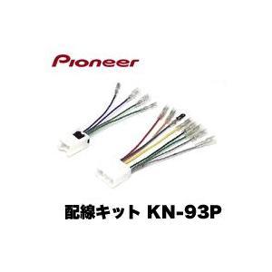 日産車用配線キット KN-93P akibaoo