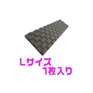 静寂材 レアルシルト・アブソーブ Lサイズ 1枚バラ売り RSAB-Lバラ品|akibaoo