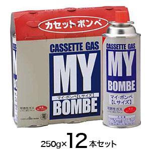 カセットコンロ用ボンベ マイボンベL 250g x 12本(4パック販売)