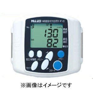 体脂肪計付き血圧計 WT-20【初期不良メーカー対応・新品・箱汚れ】|akibaoo