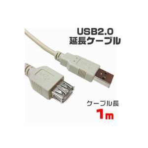 USBケーブル 延長 Aオス-Aメス 1m akibaoo