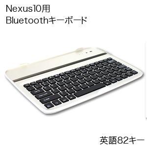 ブルートゥース(Bluetooth) キーボードケース|akibaoo