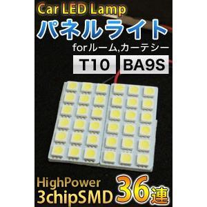 3chip SMD 高輝度36連(素子数108個)43x44mm ルームランプ|akibaoo