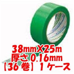 パイオラン養生用粘着テープ グリーン 38mmX25m 厚さ0.16mm 【36巻】Y-09-GR|akibaoo