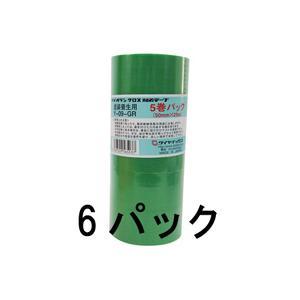 パイオラン養生用粘着テープ グリーン 50mmX25m 厚さ0.16mm Y-09-GR 5巻パックX【6パック】|akibaoo