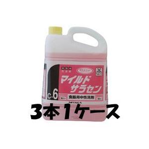マイルドサラセン 5kg×3本 C-6|akibaoo