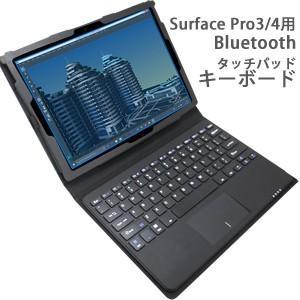 Surface Pro3/4用 ワイヤレスBluetoothタッチパッドキーボード レザーケース|akibaoo