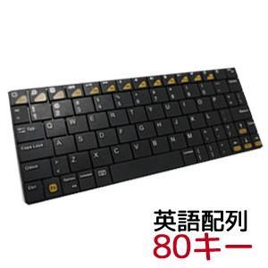 ブルートゥース Bluetooth キーボード 英語配列 80キー ブラック|akibaoo