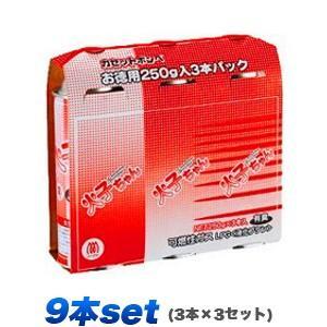カセットコンロ用ボンベ 火子ちゃん 250g x 3本 x 3セット(9本セット)|akibaoo