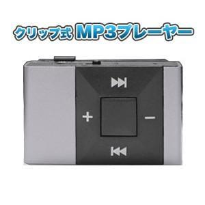 クリップ付き シンプル MP3 プレーヤー 充電式 シルバー|akibaoo