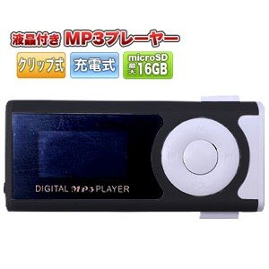 液晶付き MP3 プレイヤー 充電式 ブラック|akibaoo
