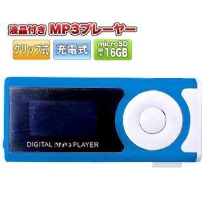 液晶付き MP3 プレイヤー 充電式 ブルー|akibaoo