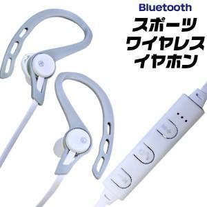 ブルートゥース Bluetooth スポーツワイヤレスイヤホン ホワイト|akibaoo