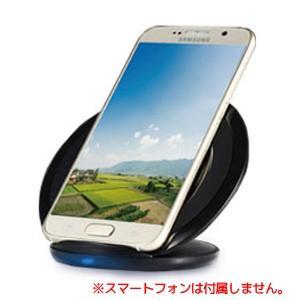 QI チー規格 クイックチャージ対応ワイヤレス充電器 無接点充電パット QI充電台スタンド 丸型 ブラック|akibaoo