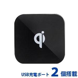 QI チー規格 ワイヤレス充電器 無接点充電パット QI充電台 四角 ブラック akibaoo
