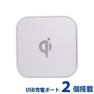 QI チー規格 ワイヤレス充電器 無接点充電パット QI充電台 四角 ホワイト|akibaoo