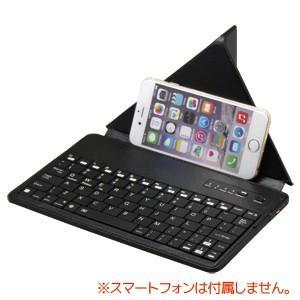 折りたたみ式スタンドタイプ Bluetooth 3.0(ブルートゥース)ワイヤレスキーボード ブラック|akibaoo