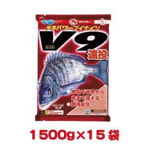 マルキユー マルキュー チヌパワーV9遠投 1500g ×15袋 【1ケース】 クロダイ チヌ akibaoo