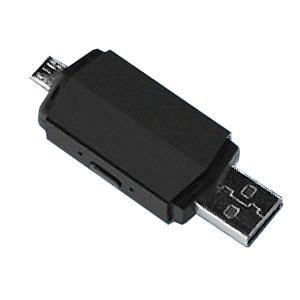 【メール便選択可】ICレコーダー USBボイスレコーダー 8GB 小型 会議 証拠 授業|akibaoo