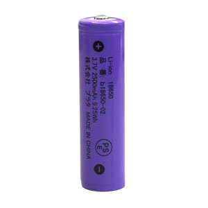 【メール便選択可】18650 リチウムイオン充電池 3.6V 2500mAh ボタントップ 保護回路付き|akibaoo