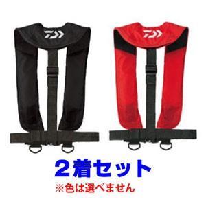 2着セット グローブライド インフレータブルライフジャケット (国土交通省承認) TYPE-A レッド・ ブラック DF-2608 ※色選択不可 akibaoo