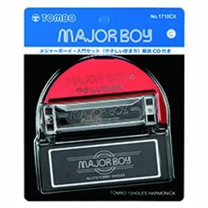 トンボ TOMBO メジャーボーイ MAJORBOY 初心者入門セット(CD付) 1710CX|akibaoo