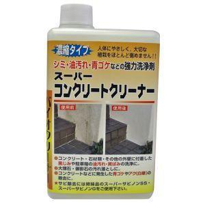 スーパーコンクリートクリーナー 1000ml akibaoo
