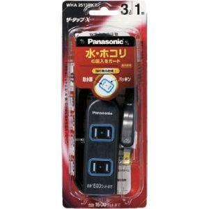 パナソニック WHA2514BKP ザタップX 4コ口 1m ブラック Panasonic akibaoo