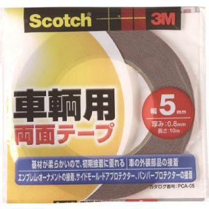 【メール便選択可】スリーエム 3M PCA-05 スコッチ 車輌用両面テープ 5mm×10m akibaoo