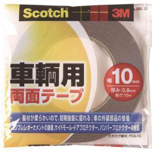 【メール便選択可】スリーエム 3M PCA-10 スコッチ 車輌用両面テープ 10mm×10m akibaoo