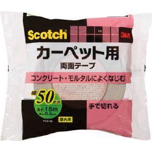 スリーエム スコッチ カーペット用両面テープ 50mm×15m PCD-50 akibaoo
