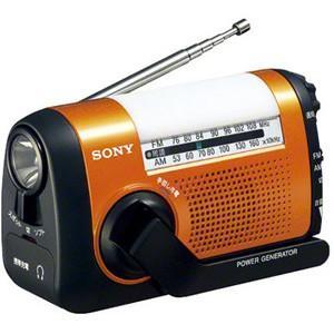 FM/AMポータブルラジオ ICF-B09 D...の関連商品8