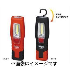 プロックス PROX ウルトラLED万能ライト オレンジ PX914O akibaoo